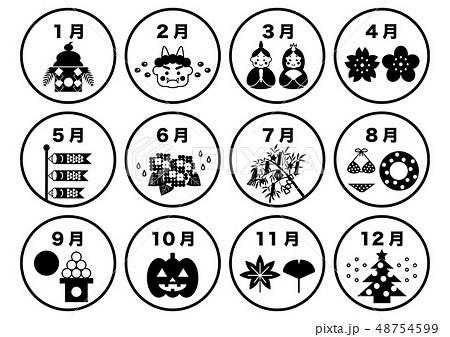 カレンダー 行事 イラスト アイコン 12ヶ月 白黒 48754599