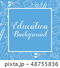 Education Supplies Lined Icon Stuff Square Banner 48755836