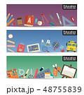 Education School Supplies Flat Icon Banner 48755839