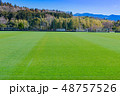 サッカー 競技場 運動場の写真 48757526