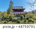 岩国吉香公園 錦雲閣 48759791