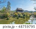 岩国吉香公園 錦雲閣 48759795