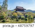 岩国吉香公園 錦雲閣 48759797
