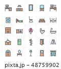 Mini Icon set - Furniture full color icon vector 48759902