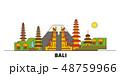 インドネシア バリ 名所のイラスト 48759966