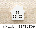 住宅 不動産 家の写真 48761509