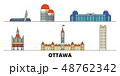 Canada, Ottawa flat landmarks vector illustration. Canada, Ottawa line city with famous travel 48762342