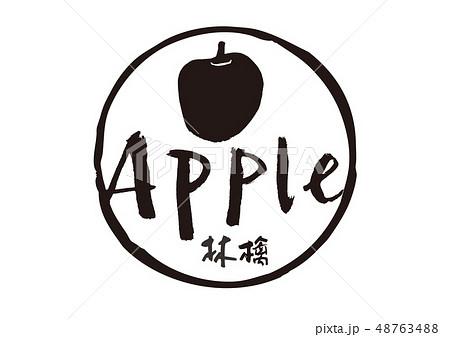 apple 筆文字 48763488