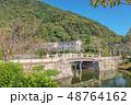 吉香神社 参道風景 48764162