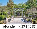 吉香神社 参道風景 48764163
