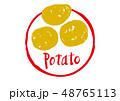 potato 筆文字 48765113