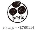 potato 筆文字 48765114