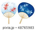 団扇 セット 夏のイラスト 48765983