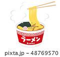 カップラーメン ラーメン カップ麺のイラスト 48769570