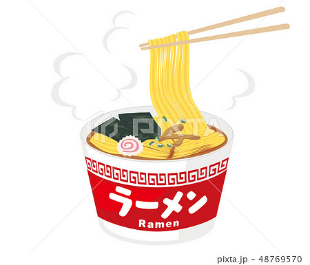 カップラーメン ラーメン カップ麺 イラスト 48769570