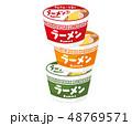 カップラーメン ラーメン カップ麺のイラスト 48769571