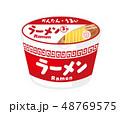 カップラーメン ラーメン カップ麺のイラスト 48769575
