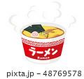 カップラーメン ラーメン カップ麺のイラスト 48769578