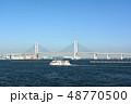 横浜 48770500