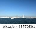 横浜 48770501
