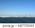横浜 48770503