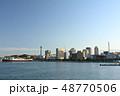 横浜 48770506