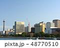横浜 48770510