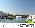 横浜 48770533