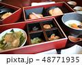 結婚式 食事 ディナー パーティー 48771935
