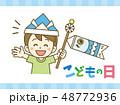 兜 子供の日 鯉のぼりのイラスト 48772936