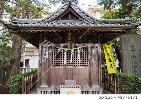 笠間稲荷神社 聖徳殿 (茨城県笠間市) 2019年3月現在 48776171