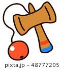 けん玉 おもちゃ 木製のイラスト 48777205