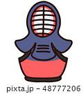剣道 防具 スポーツのイラスト 48777206