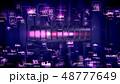 Metallic cylinder password in violet backdrop 48777649