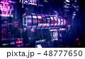 Bright cylinder password in dark backdrop 48777650