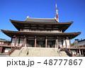 東京タワー 増上寺 タワーの写真 48777867
