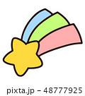 流れ星 48777925