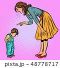 おかあさん お母さん 母のイラスト 48778717