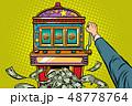 賞金 レトロ ベクトルのイラスト 48778764