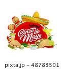 メキシカン マラカス シンコデマヨのイラスト 48783501