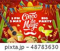 メキシカン メキシコ人 ギターのイラスト 48783630