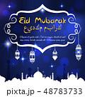 Eid Mubarak Muslim holiday vector greeting card 48783733