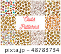 Owl seamless pattern backgrounds 48783734
