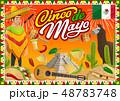 Cinco de Mayo Mexican fiesta guitar and sombrero 48783748