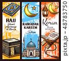 Muslim mosque, Ramadan lantern and islamic Koran 48783750