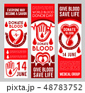Vector banners for blood donation donors 48783752