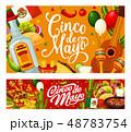 Mexican guitar, cactus, food. Cinco de Mayo party 48783754