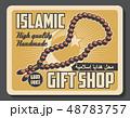 Islamic Muslim religious store vector retro poster 48783757