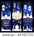 Ramadan Kareem banners with mosques and crescent 48783758