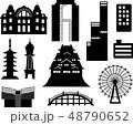 大阪アイコン 48790652